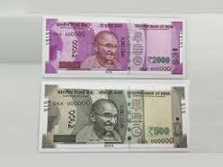Demonetisation of currency